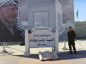 Mukataa - The tomb of Arafat. Behind this poster a mausoleum for Arafat is being built