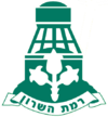 Official logo of Ramat HaSharon
