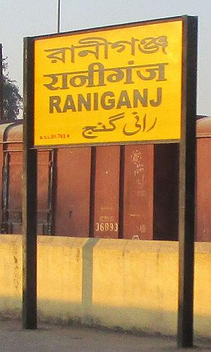 Raniganj railway station - Raniganj railway station nameplate