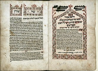 Song of Songs - A page of rashi's interpretation of the megillot, National Library of Israel