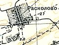Raskolovo1939.jpg