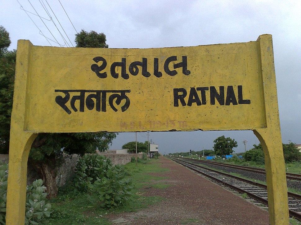 Ratnal railway station