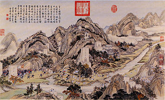 "Ten Great Campaigns - Depiction of Qing troops on a campaign in Jinchuan (""Gold Stream"")"