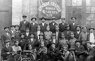 October Revolution - Red Guards at Vulkan factory in 1917