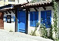 Restaurant El Greco Prishtina.jpg