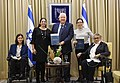 Reuven Rivlin in a meeting of «Leadership and Disability», January 2018 (5426).jpg
