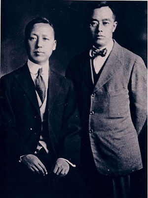 Syngman Rhee - Syngman Rhee and Kim Kyu-sik in 1919.