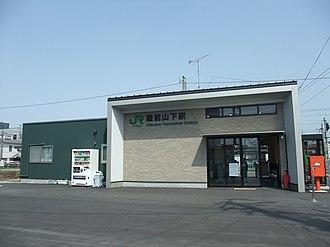 Rikuzen-Yamashita Station - Rikuzen-Yamashita Station in April 2012