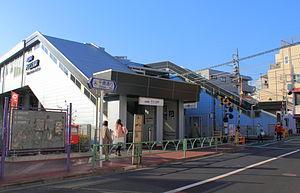 Roka-kōen Station - The station from outside