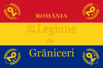 Romanian Army Flag - 1866 used model.svg