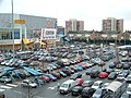 Romford Shopping Centre - geograph.org.uk - 337663.jpg