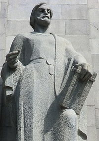 Roslin statue (Matenadaran) - crop.JPG