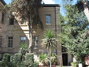 Street of the Prophets - Garden view of Meyer Rothschild Hospital.