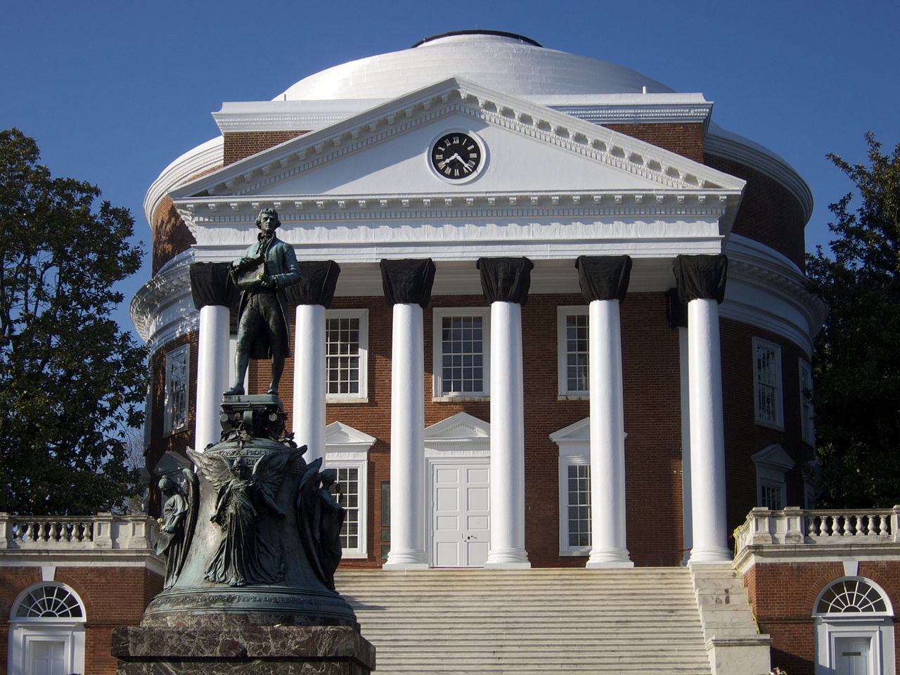 An image of the Rotunda's front