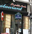 Rue Jules Dumien, Paris 20.jpg