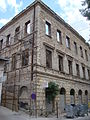Ruins-Mostar2.JPG