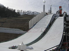 RusSki Gorki Jumping Center during 2014 Winter Olympics.JPG