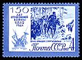 Rus Stamp-150 let 1812 goda-4kop.jpg