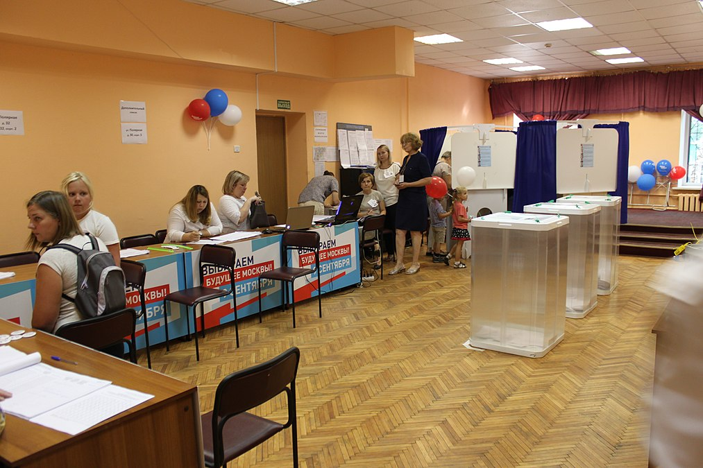 Russian Moscow election 2018 in SVAO 10.jpg