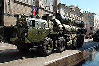 Russian S-300 launcher during the 2009 parade.JPG