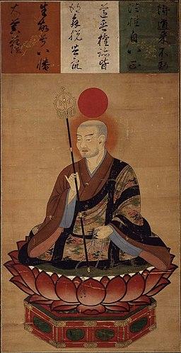 Sōgyō Hachiman