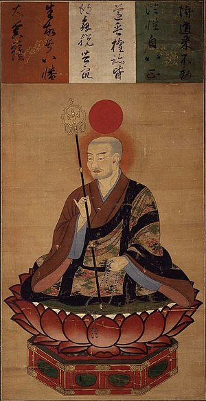 Hachiman - A scroll depicting kami Hachiman dressed as a Buddhist monk