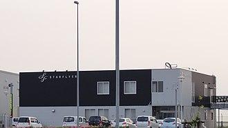 Kitakyushu Airport - StarFlyer headquarters