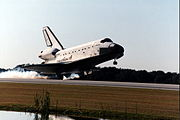 STS81 Atlantis Landing