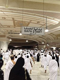 Sa'yee To Go Safa start.jpg