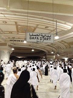 Safa and Marwa Holy Mountains in Mecca, Saudi Arabia