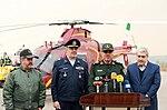 Saba 248 helicopter (7).jpg
