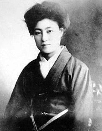 Sada Yacco - Image: Sadayakko Kawakami