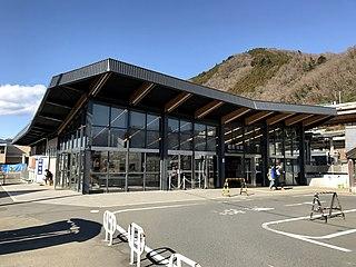 Sagamiko Station Railway station in Sagamihara, Kanagawa Prefecture, Japan