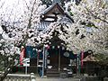 Saihou-ji(Temple) Matsuyama City.JPG