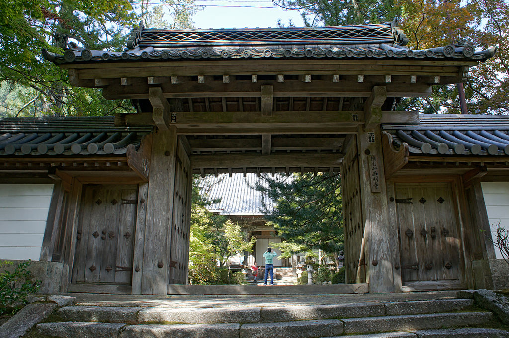 Saimyoji Kyoto Kyoto18n4592