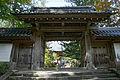 Saimyoji Kyoto Kyoto18n4592.jpg