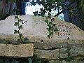 Sainte Colombe des Bois - Eglise - 001.jpg