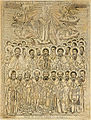 Saints of Mount Athos Siminopetra 19 Century.jpg