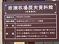Sakuramachi, Kagamiishi, Iwase District, Fukushima Prefecture 969-0401, Japan - panoramio (1).jpg