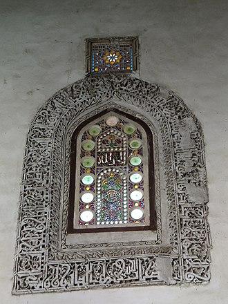 Al-Salih Tala'i Mosque - Image: Salih Talai mosque window 2