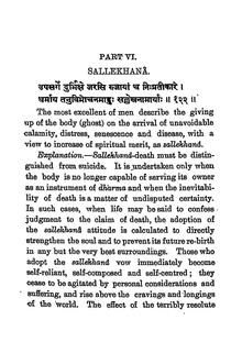 Sallekhana as expounded in the famous Jain text, Ratna Karanda Sravakachara