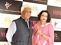 Samarjitsinh Gaekwad with his wife Radhikaraje (cropped).jpg