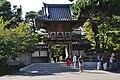 San Francisco - Japanese Tea Garden entrance 01.jpg