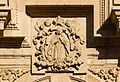 San Jeronimo church relief coronation Virgin Mary Granada Andalusia Spain.jpg
