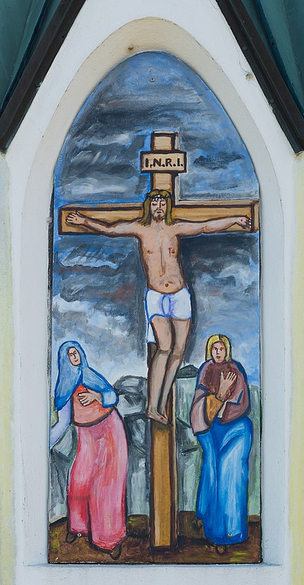 Methodists believe Jesus Christ died for all humanity, not a limited few: the doctrine of unlimited atonement. Sankt Georgen am Laengsee Launsdorf Kreisverkehr Bildstock Kreuzigung Christi 02122015 2428.jpg