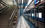 Sanyuanqiao station (Airport line) 20130911.JPG