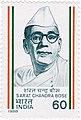 Sarat Chandra Bose 1988 stamp of India.jpg