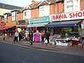 Sarees and Spices in East Ham - geograph.org.uk - 111229.jpg