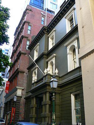 Bank Place, Melbourne - Savage Club building, Melbourne