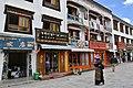 Scene in Shigatse, Tibet (4).jpg